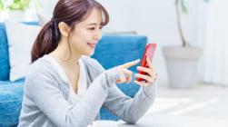 オンラインカウンセリングをしている女性の写真
