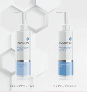乾燥対策で肌トラブルと風邪の予防を
