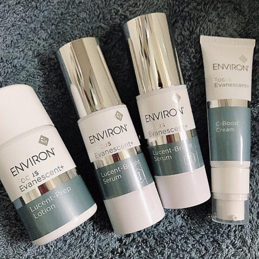 (続)ENVIRONルーセントシリーズ。シミケア美容液。